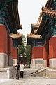 BeijingConfuciusTemple8.jpg