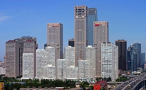 Beijing central business district - Beijing's CBD - Jianwai SOHO, Yitai, WTC, Jingguang