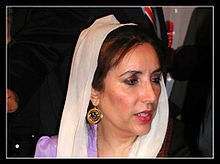 first families of pakistan wikipedia
