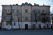 Berdychiv Vinnytska 30 Apartments House (YDS 9703).jpg