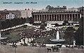 Berlin — Lustgarten - Altes Museum.jpg