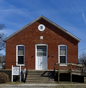 National Register of Historic Places listings in Pike County, Missouri - Image: Bethel Chapel AME Church Louisiana, Missouri