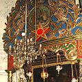 Армянский Алтарь в Храме Рождества, Вифлеем