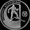 Biathlon (silver) rv.png