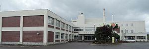Bifuka, Hokkaido - Bifuka town hall