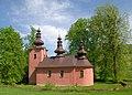 Blechnarka, cerkiew Świętych Kosmy i Damiana (HB6).jpg