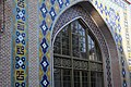 Blue Mosque of Yerevan 02.jpg