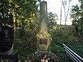 Bolekhiv Dr K Ikalovich grave-1.JPG