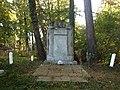 Bolekhiv Memorial WWI-01.jpg