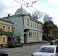Bolshaya Nikitskaya 56.jpg