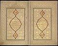 Book of Prayers, Surat al-Yasin and Surat al-Fath MET DP231034.jpg