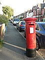 Boscombe, postbox No. BH1 110, Walpole Road - geograph.org.uk - 882058.jpg