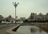 Boulevard Unirii 2007.jpg