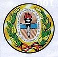 Brasão da Academia Piauiense de Letras.JPG