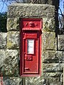 Bridge Post box - geograph.org.uk - 1222409.jpg