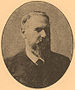 Brockhaus and Efron Encyclopedic Dictionary B82 38-2.jpg