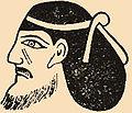 Brockhaus and Efron Jewish Encyclopedia e2 393-0.jpg