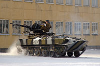 Btr-d Belarus.jpg