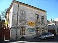 Bucuresti, Romania, Strada Hristo Botev nr. 38 (casa), sect. 3.JPG