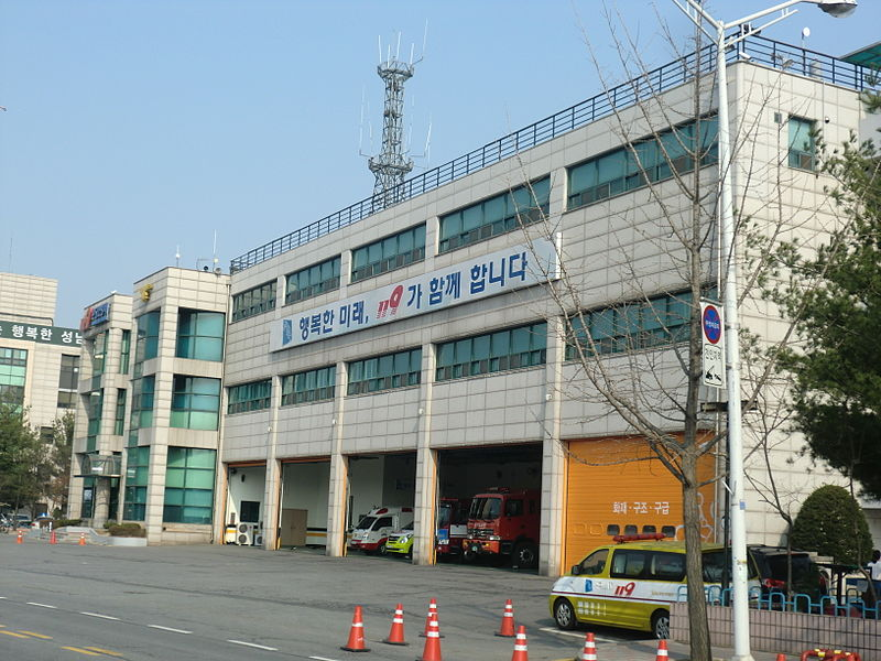 File:Bundang Fire Station.JPG
