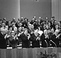Bundesarchiv Bild 183-F0417-0001-054, Berlin, VII. SED-Parteitag, Präsidium.jpg