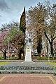 Busto Arturo Prat Chillan.jpg