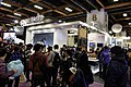 Butterfly Digital Entertainment booth, Taipei Game Show 20170122.jpg