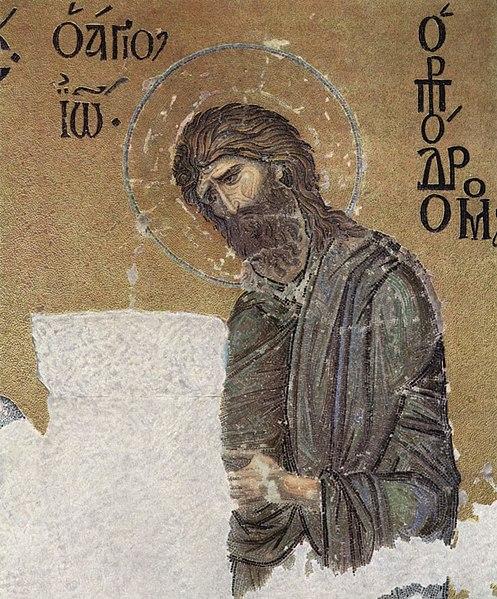 Αρχείο:Byzantinischer Mosaizist des 12. Jahrhunderts 001.jpg