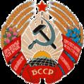 Гербы и эмблемы СССР.  Белорусская ССР.  Страница 0001.