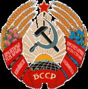 Escudo de la República Socialista Soviética de Bielorrusia