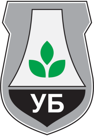 Ub, Serbia - Image: COA Ub