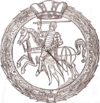 COA of the Grand Duchy of Lithuania 1588.png