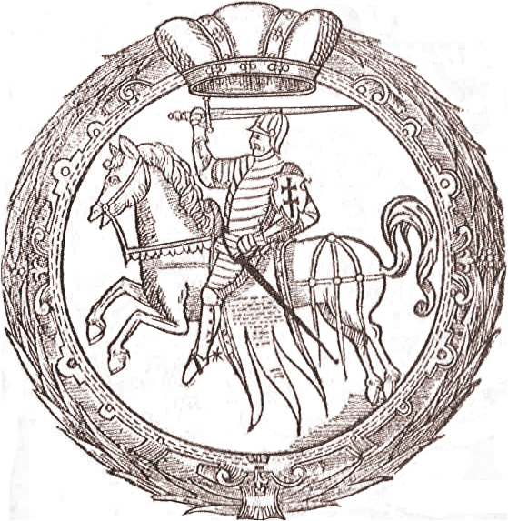 COA of the Grand Duchy of Lithuania 1588