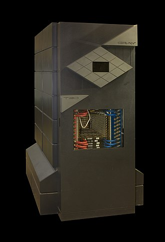 Cray T3D - Image: CRAY T3D IMG 8981 82 87 89.CR2