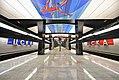 CSKA station.jpg