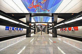 CSKA (Moscow Metro) - The CSKA metro station on its opening day.