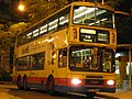 CTB 191 - Flickr - megabus13601.jpg