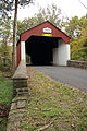 Cabin Run Covered Bridge 1.JPG