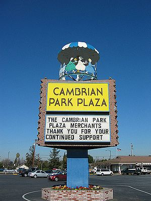Cambrian Park, California - Recent Photo of the Cambrian Park Plaza Carousel, currently under evaluation for designation as a Historical Landmark.