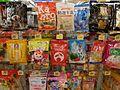 Candy-japan A024791.jpg