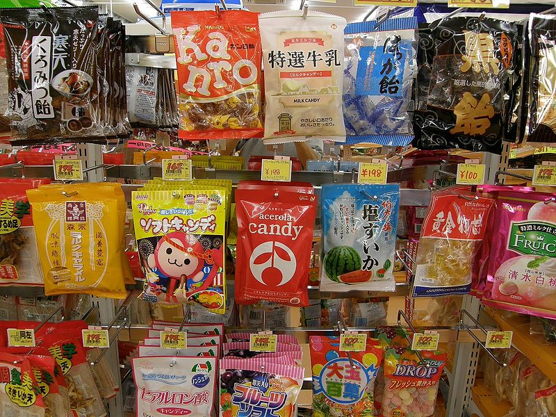 File:Candy-japan A024791.jpg