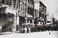 Canton Tai Ping Koon.jpg
