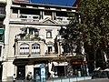 Casa Conrado López - Plaça Gal·la Placídia 24 - Oreneta 4 - 20201016 152654.jpg