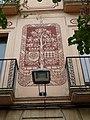 Casa seu del pantà de Riudecanyes (Reus)P1060560.JPG