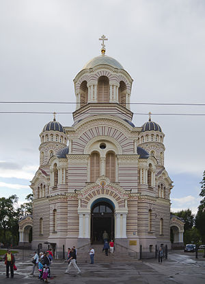 Nativity Cathedral, Riga - Image: Catedral de la Natividad de Cristo, Riga, Letonia, 2012 08 07, DD 03