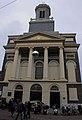 Catholic Hartebrug church (HIC DOMUS DEI EST ET PORTA COELI) 1835 at Leiden - panoramio.jpg