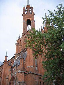 Russian Catholic church