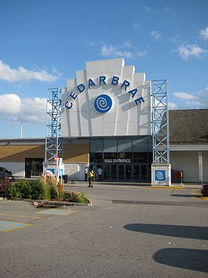 Cedarbrae Mall - West entrance to mall, prior to renovations