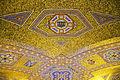 Ceiling Royal Ontario Museum 1 (8030232102).jpg