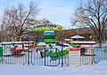 Central Park Orsk 17.jpg